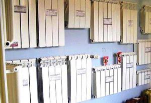 Расчет радиаторов отопления частного дома