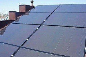 Солнечная батарея бесформенного вида