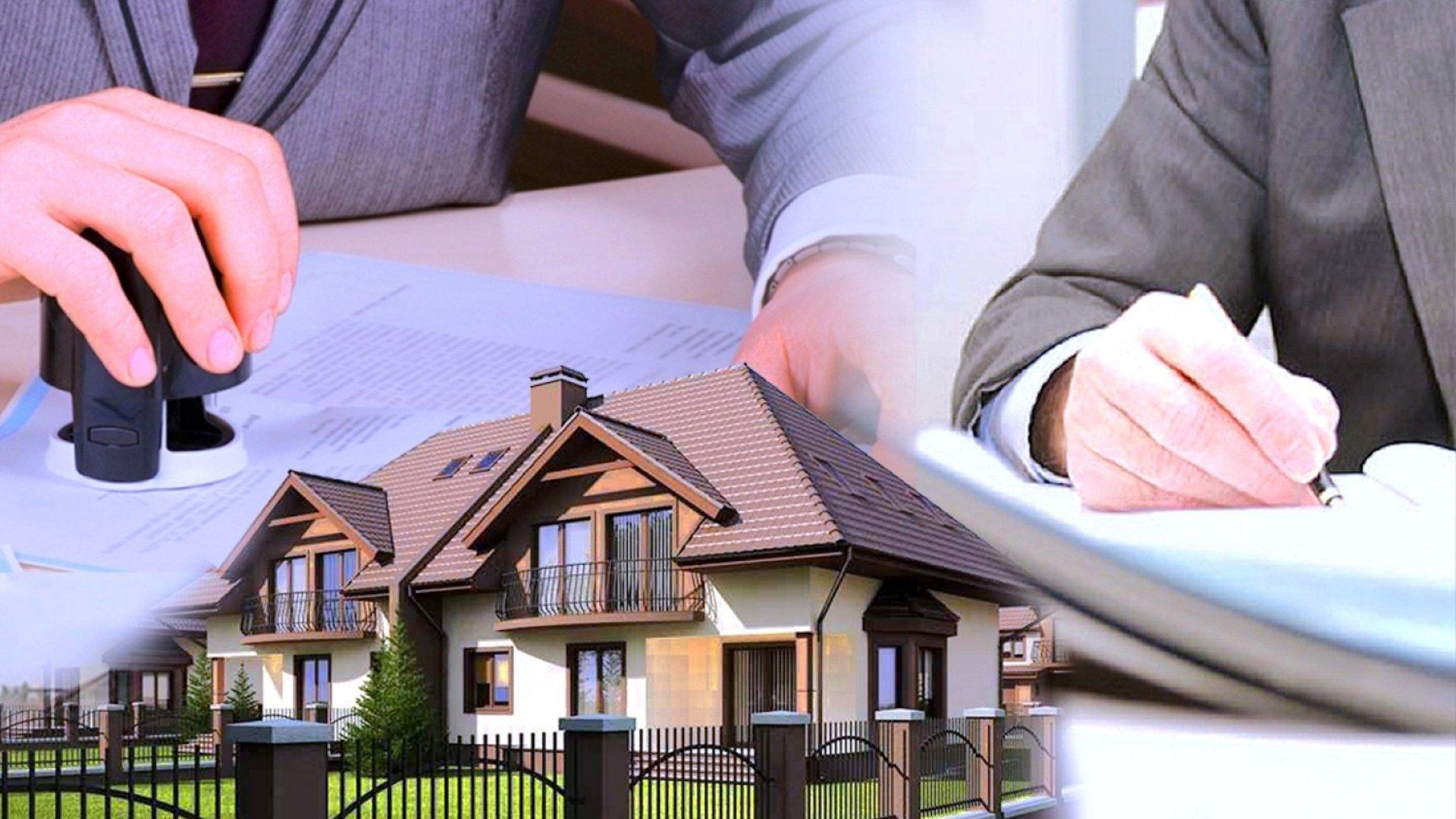 Что нужно, чтобы зарегистрировать дом на земельном участке