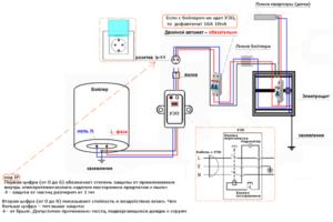 Электрическая схема подключения водонагревателя. (Для увеличения нажмите)