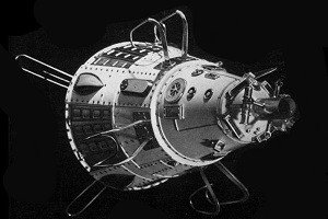 Спутник с СБ