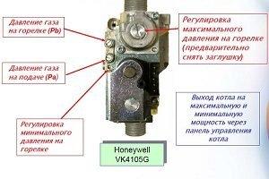 vk4105g1138