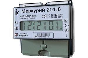 Электроэнергия показания счетчика