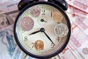 Сроки оплаты за электроэнергию для населения и возможные последствия просрочки, расчет размера пени