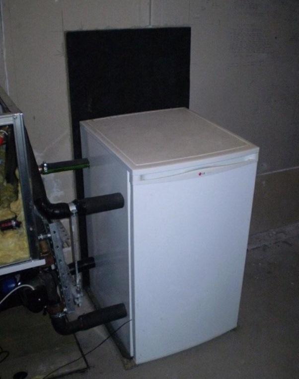 Холодильник с трубами