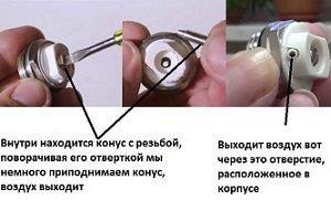 kran-dla-radiatora-maevskogo-1-4
