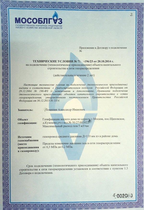 Налоговая курчатовского района г челябинска официальный сайт