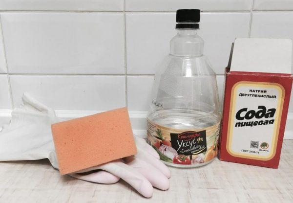 Сода, уксус, перчатки и губка