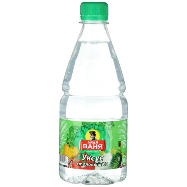 Бутылка с уксусом