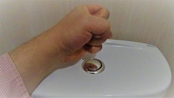 Бачок с одной кнопкой