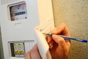 Оплата электроэнергии по счетчику: как считать и как экономить