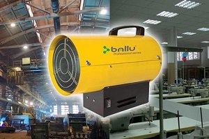 Тепловые пушки Ballu (Балу): причины популярности и характеристики ведущих моделей