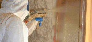 Утепление стен погреба пенополиуретан
